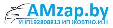 Магазин авто-мото запчастей AMZap.by